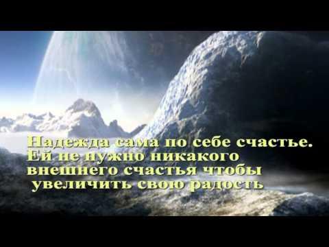 Философия Победы.мрg - DomaVideo.Ru