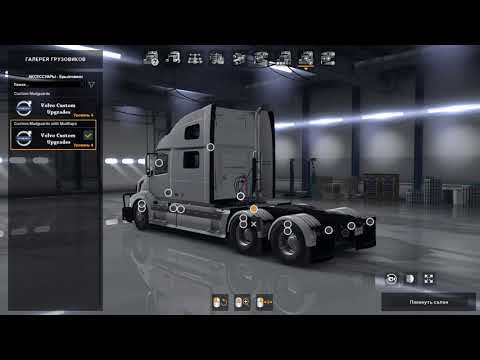 SCS Volvo VNL 780 Custom Parts and Upgrades v0.1