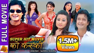 Video Ko Kasko Nepali Movie 2018 | Rajesh Hamal | Suchitra Shrestha | AB Pictures Farm | BG Dali MP3, 3GP, MP4, WEBM, AVI, FLV Agustus 2018