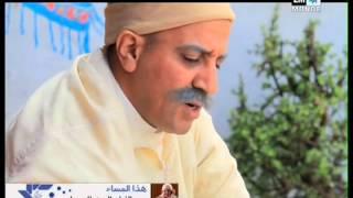 سلسلة ''كوبـــــل '' حسن الفد 16/07/2013