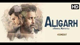 Aligarh Hindi Movie - 2016 - Promotion Event - Manoj Bajpayee,Rajkummar Rao - Full Promotion Video