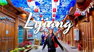 LiJiang 丽江 old town, YunNan province. With Where`s Poppy and Travelight ...