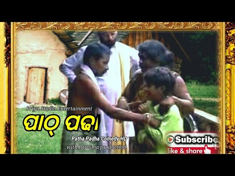 Video Pathpadha   Bindu Bairagi HD Comedy download in MP3, 3GP, MP4, WEBM, AVI, FLV January 2017