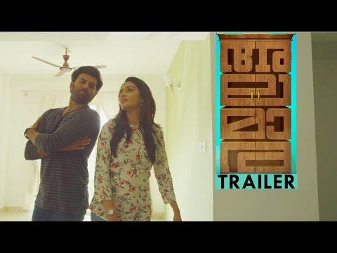 Alamara Malayalam Movie Official Tr..