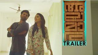 Alamara Malayalam Movie Official Trailer Sunny Wayne Midhun Manuel Thomas
