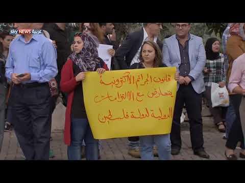 العرب اليوم - شاهد: لطيراوي يرفع دعوى على شركة جوال
