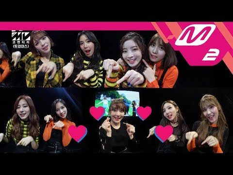 Video [MV Commentary] TWICE(트와이스) - LIKEY 뮤비코멘터리 download in MP3, 3GP, MP4, WEBM, AVI, FLV January 2017