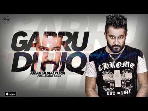 Gabru Di Hik (Full Audio Song ) | Amar Sajaalpuria