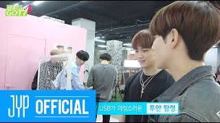 "[REAL GOT7 Season 4] EP05. Shall we solve a mystery? Let's try itFind GOT7 ""FLIGHT LOG : ARRIVAL"" on iTunes & Apple Music: https://itunes.apple.com/album/flight-log-arrival/id1214758960GOT7 Official Facebook: http://www.facebook.com/GOT7OfficialGOT7 Official Twitter: http://www.twitter.com/GOT7OfficialGOT7 Official Fan's: http://fans.jype.com/GOT7GOT7 Official Homepage: http://got7.jype.comCopyrights 2017 ⓒ JYP Entertainment. All Rights Reserved."