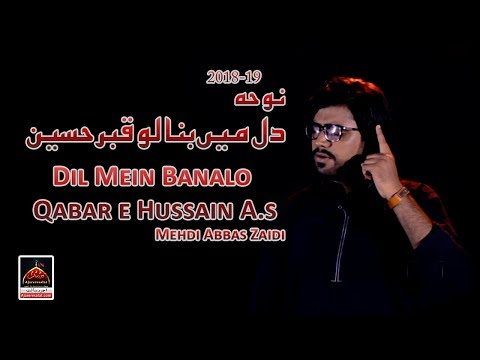 Video Noha - Dil Mein Banalo Qabar e Hussain A.s - Mehdi Abbas Zaidi - 2018 download in MP3, 3GP, MP4, WEBM, AVI, FLV January 2017