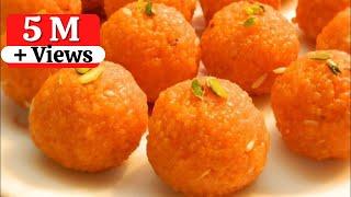 Motichoor Laddu recipe