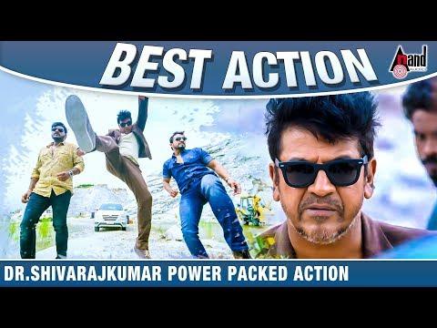 Video Dr.Shivarajkumar Power Packed Kannada Best Action Scene   Mass Leader   Vijaya Raghavendra download in MP3, 3GP, MP4, WEBM, AVI, FLV January 2017