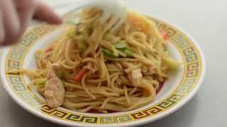 Chow Mein Recipe - How to Make Chow Mein