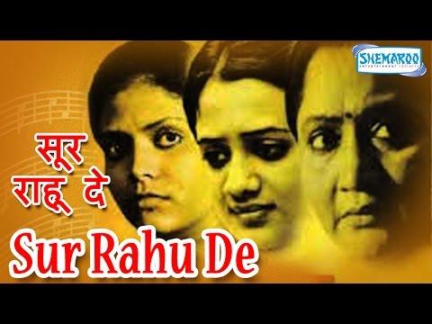 Spruha Joshi Movies Filmography Biography And Songs Cinestaancom