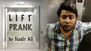 Video |Lift Prank| By |Nadir Ali| |Time Kiya Horaha Hai Prank| In P4PAKAO MP3, 3GP, MP4, WEBM, AVI, FLV April 2018