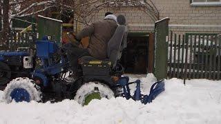 Минитрактор. Чистка снега.
