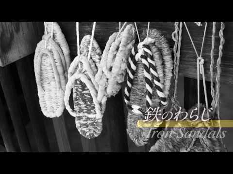 竜神の足跡を空から巡る十和田八幡平ドラゴンライン