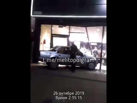 Машина в АТБ