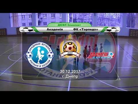 Академія — ФК «Торпедо 09-10»