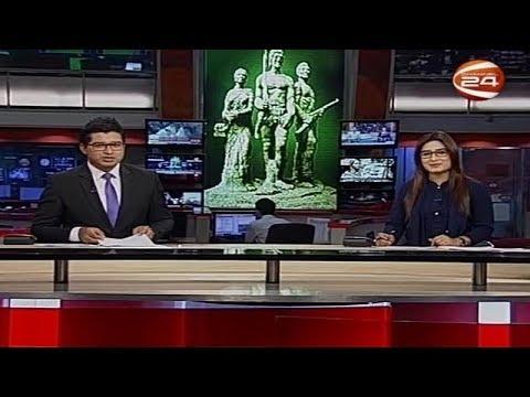 সন্ধ্যা ৭টার খবর | 7PM | 14 october 2018