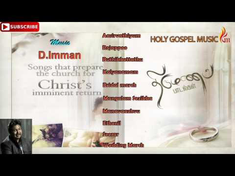Christian Marraige Hits Songs / D.Imman