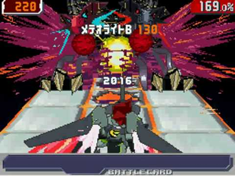 Ryuusei no Rockman 3: Black Ace - Crimson Dragon SP