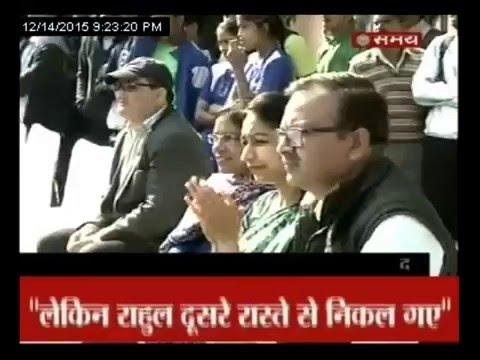 दिल्ली सरकार और स्टार स्पोर्ट्स की खास पहल