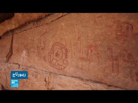العرب اليوم - شاهد: غياب الحماية يهدد آثار جبال أكاكوس