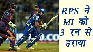 Rohit Sharma's brilliant fifty went in vain as Pune defeated Mumbai by 3 runs in the last over thriller in IPL 2017 league.Defending...
