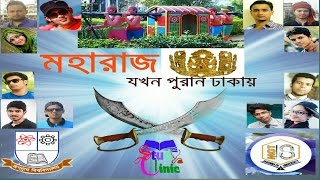 """Blog: http://onlinestudyinbd.blogspot.comFB: https://www.facebook.com/groups/study...https://www.facebook.com/supporttutor...How to write summary or theme:https://www.youtube.com/watch?v=nIE6c...How to solve creative question of SSC/HSC:https://www.youtube.com/watch?v=C-tH_...Muslim Female Dress:https://www.youtube.com/watch?v=RQ5JY...Aynabaji:https://www.youtube.com/watch?v=ZQlbx...Stage Drama:Stage drama is written to be performed on stage. The abiding challenge in reading a script is to constantly frame all elements contained within this script in terms of PERFORMANCE. Most dramas follow similar conventions, or rules, in how they are presented.-~-~~-~~~-~~-~-Please watch: """"ভাই-বোনকে ভার্সিটিতে চান্স পাওয়ানোতে আপনার করণীয়  How to Guide Youngers for Public University"""" https://www.youtube.com/watch?v=tOBLRnYN8KQ-~-~~-~~~-~~-~-"""