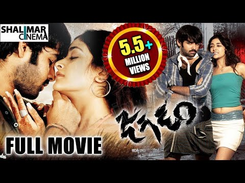 full length movies - Subscribe for more Full Movies: http://goo.gl/6brEX Like us on FB@ https://www.facebook.com/shalimarcinema Follow us on@ https://twitter.com/shalimarcinema Seenu (Ram) enjoys fights right...