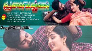 Video Othiri othiri -  Pranayavarnangal MP3, 3GP, MP4, WEBM, AVI, FLV November 2018