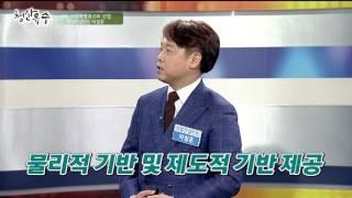 [강의쇼 청산유수 170321] - 강사 : 박철훈 (취업컨설턴트) - 주제 : 4차 산업혁명과 SW산업