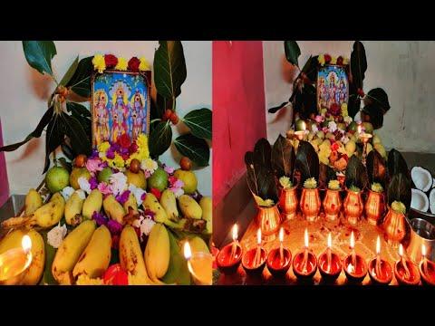Trinadha Swamy Mela Pooja Vidhanam / త్రినాధ స్వామి మేళా పూజా విధానం