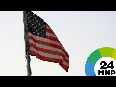 В США завершилось досрочное голосование на выборах президента РФ - МИР 24