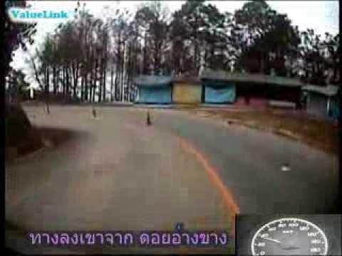 ดอยอ่างขาง จุดอันตรายขาลง Real time 4:3 480p