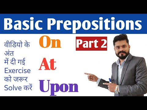 On,At, Upon/Onto Basic Prepositions Part 2