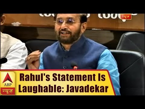 Rahul Gandhi's statement that Congress defeated BJP in K'taka is laughable: Javadekar (видео)