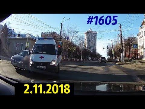 Новая подборка ДТП и аварий за 2.11.2018