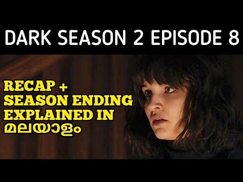 Dark Season 2 Episode 8 - Recap & Season Ending Explained In Malayalam