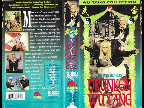 WU TANG COLLECTION: THE YUEN BROTHERS - DRUNKEN WU TANG (English Language Version)