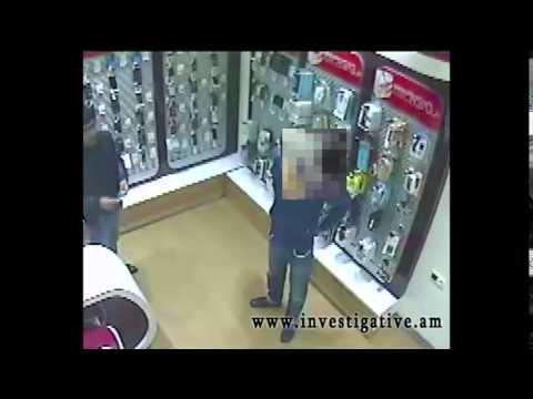 Բջջային հեռախոսի գողություն՝ «Ղ-Տելեկոմ» ՓԲԸ-ի սպասարկման կենտրոնից (տեսանյութ)