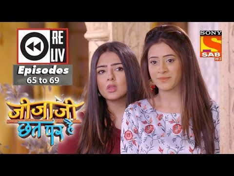 Weekly Reliv - Jijaji Chhat Per Hai - 9th April  to 13th April 2018 - Episode 65 to 69