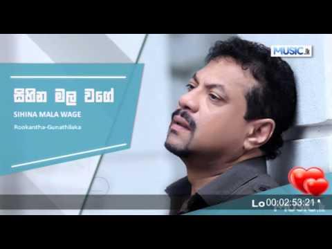 Sihina Mala Wage - Rookantha Gunathilaka
