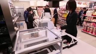 Video: Vyšší úroveň nákupu
