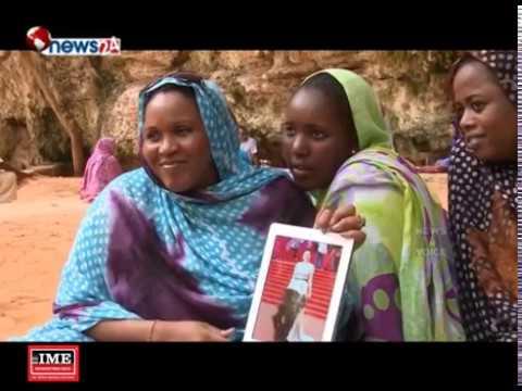 (मार्टेनियामा मोटी महिला मन पराइन्छ - NEWS24 TV - Duration: 57 seconds.)