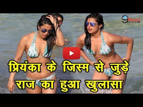 प्रियंका चोपड़ा पहनती हैं EX Boyfriend की… Priyanka Chopra Discloses Ex Boyfriend's Secret