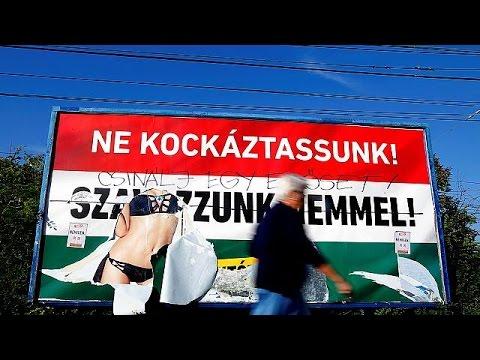 Ουγγαρία: Οι φόβοι των Μουσουλμάνων ενόψει του δημοψηφίσματος
