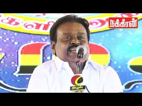 Vijayakanth-Blast-Speech-against-Media-12-03-2016