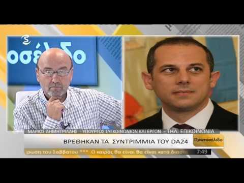 Video - Κύπρος: Εντοπίσθηκαν δύο σοροί στα συντρίμμια του αεροσκάφους
